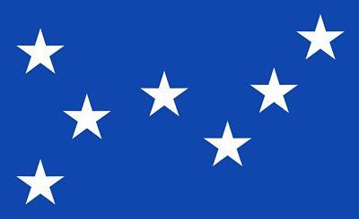 Por una Canarias valiente para liderar nuestro futuro